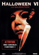 Halloween: The Curse of Michael Myers - French DVD movie cover (xs thumbnail)