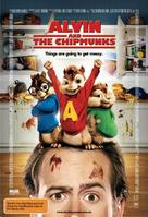 Alvin and the Chipmunks - Australian Movie Poster (xs thumbnail)