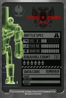 Pacific Rim - South Korean Movie Poster (xs thumbnail)
