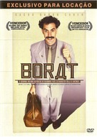 Borat: Cultural Learnings of America for Make Benefit Glorious Nation of Kazakhstan - Brazilian DVD cover (xs thumbnail)
