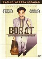 Borat: Cultural Learnings of America for Make Benefit Glorious Nation of Kazakhstan - Brazilian DVD cover (xs thumbnail)