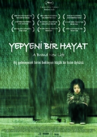 Yeo-haeng-ja - Turkish Movie Poster (xs thumbnail)