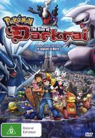 Pokémon: The Rise of Darkrai - Australian DVD cover (xs thumbnail)