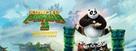 Kung Fu Panda 3 - Argentinian Movie Poster (xs thumbnail)