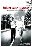 Bullets Over Summer - French poster (xs thumbnail)
