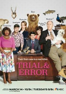 """Trial & Error"" - Movie Poster (xs thumbnail)"