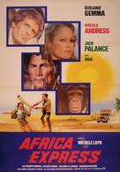 Africa Express - German Movie Poster (xs thumbnail)