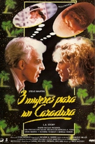 L.A. Story - Spanish poster (xs thumbnail)