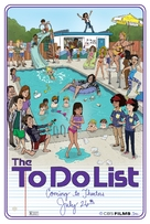 The To Do List - Movie Poster (xs thumbnail)