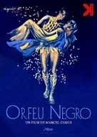 Orfeu Negro - French DVD movie cover (xs thumbnail)