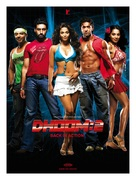 Dhoom 2 - German DVD movie cover (xs thumbnail)
