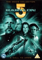 """Babylon 5"" - British DVD movie cover (xs thumbnail)"