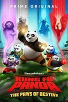"""Kung Fu Panda: The Paws of Destiny"" - Movie Poster (xs thumbnail)"