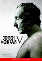 Saw V - Brazilian Movie Poster (xs thumbnail)