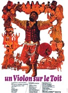 Fiddler on the Roof - French Movie Poster (xs thumbnail)