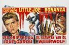 I Was a Teenage Werewolf - Belgian Movie Poster (xs thumbnail)