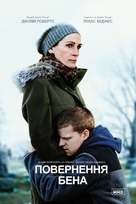 Ben Is Back - Ukrainian Movie Poster (xs thumbnail)