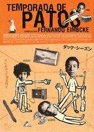 Temporada de patos - Japanese Movie Poster (xs thumbnail)