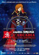 Waga seishun no Arcadia - Italian Movie Poster (xs thumbnail)