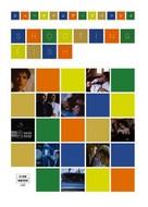 Shooting Fish - Japanese DVD cover (xs thumbnail)
