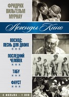 Sunrise: A Song of Two Humans - Russian DVD movie cover (xs thumbnail)