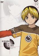 """Hikaru no go"" - French DVD cover (xs thumbnail)"