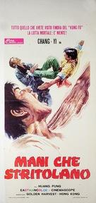 Tie zhang xuan feng tui - Italian Movie Poster (xs thumbnail)