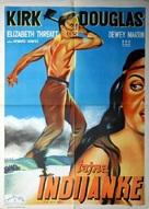The Big Sky - Yugoslav Movie Poster (xs thumbnail)