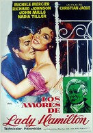 Le calde notti di Lady Hamilton - Spanish Movie Poster (xs thumbnail)