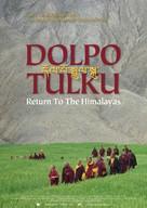 Dolpo Tulku - Heimkehr in den Himalaya - British Movie Poster (xs thumbnail)