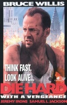 Die Hard: With a Vengeance - VHS movie cover (xs thumbnail)