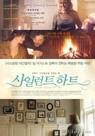 Stille hjerte - South Korean Movie Poster (xs thumbnail)