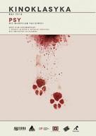 Psy - Polish Re-release poster (xs thumbnail)