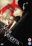 V For Vendetta - British Movie Cover (xs thumbnail)