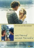 L'ami de mon amie - German DVD cover (xs thumbnail)