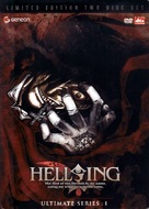 """Hellsing Ultimate OVA Series"" - Japanese DVD cover (xs thumbnail)"