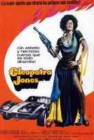 Cleopatra Jones - Spanish Movie Poster (xs thumbnail)