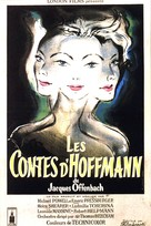 The Tales of Hoffmann - French Movie Poster (xs thumbnail)