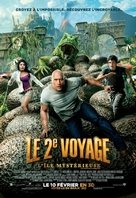 Journey 2: The Mysterious Island - Canadian Movie Poster (xs thumbnail)