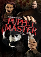 Puppet Master - DVD cover (xs thumbnail)