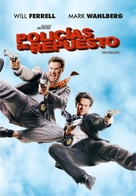 The Other Guys - Argentinian DVD movie cover (xs thumbnail)