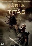 Clash of the Titans - Brazilian Movie Cover (xs thumbnail)