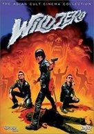 Wild Zero - poster (xs thumbnail)