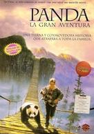 The Amazing Panda Adventure - Argentinian poster (xs thumbnail)