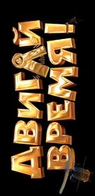 Los ilusionautas - Russian Logo (xs thumbnail)