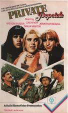 Sapiches - British Movie Cover (xs thumbnail)