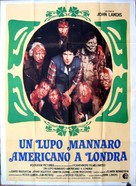 An American Werewolf in London - Italian Movie Poster (xs thumbnail)