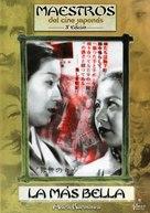 Ichiban utsukushiku - Spanish DVD cover (xs thumbnail)