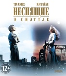 Sleepless In Seattle - Russian Blu-Ray cover (xs thumbnail)