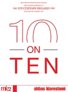 10 on Ten - French Movie Cover (xs thumbnail)